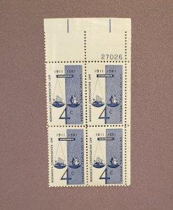1186, Workmen's Compensation, Plate Block UR, Mint OGNH
