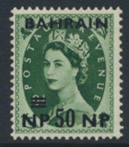 Bahrain SG 111 SC# 113 MVLH  see scans / details  QE II Wilding overprints