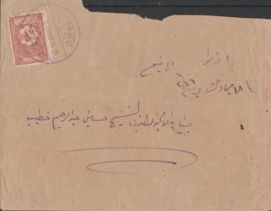 1927 Saudi Arabia Cover 1/2 p Arabian Stamp canceled W D-Jeddah 3 Mark in Violet