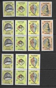 Ethiopia 844-7 MNH x 3, vf, see desc. 2020 CV $18.00