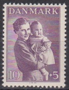 Denmark #B12 MNH F-VF (B6329)