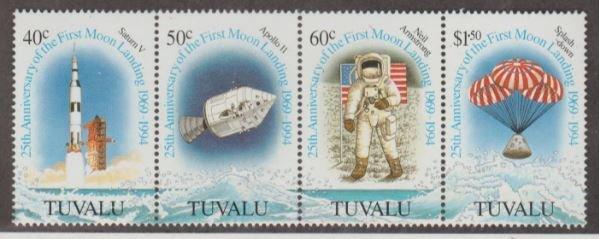 Tuvalu Scott #680 Stamps - Mint NH Strip