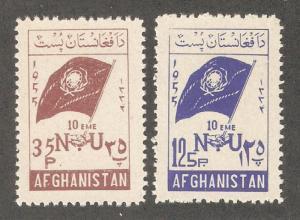 Afghanistan 1955,UN 10th Anniversary,Sc 435-436,VF MNH**OG