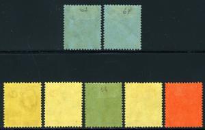 ANTIGUA SC# 54-5 58-60 63-4 SG# 55-7 60-1 77-8 MINT HINGED AS SHOWN