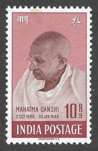 Doyle's_Stamps: PO Fresh MH/og 1948 Indian 10R Gandhi Postage Stamp, #206*