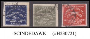 CHARKHARI INDIAN STATE - 1930-45 SELECTED STAMPS - 3V - USED