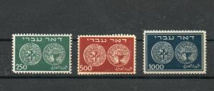 Israel Scott #7-9 1948 Doar Ivri High Values Set of Singles MNH!!!