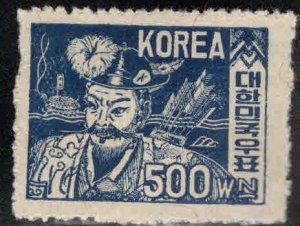 Korea Scott 113 Mint No Gum, similar centering