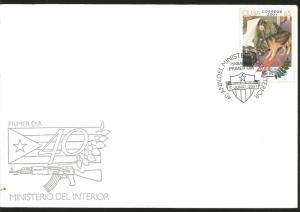 J) 2001 CUBA-CARIBE, 40th ANNIVERSARY OF THE MINISTRY OF THE INTERIOR, DOG, FDC