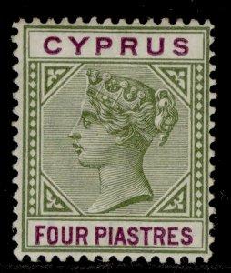 CYPRUS QV SG44, 4pi sage-green & purple, LH MINT. Cat £22.