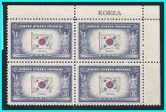 USA #921 MNH Plate block  Korea   ** Free shipping **