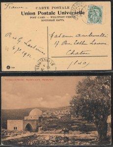 Jerusalem 1912 France Levant Tomb Rachel Bethlehem Palestine Judaica postcard