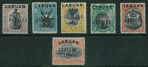 STAMPS - LABUAN: SG # 83/88  VLH - GOOD CENTERING: birds - boats - palm trees