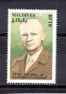 Maldive Islands #1511 MNH