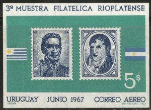 Uruguay Scott C319 MNH** Imperforate stamp on stamp airmail