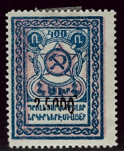 Armenia SC#317 Mint F-VF hr SCV$30.00...Worth a Close look!!