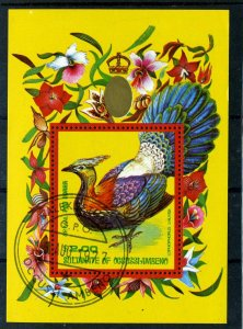Timor1977 (Ocussi Ambeno) BIRD OF ASIA s/s Perforated Fine Used VF