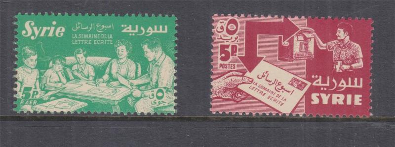 SYRIA, 1957 International Correspondence Week pair, mnh.