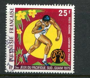 French Polynesia #C117 used