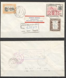 A0544 1957 COLOMBIA TO USA ARCHITECTURE MAPS AIR MAIL !!! VERY RARE FDC