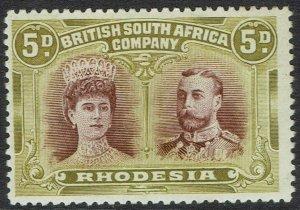 RHODESIA 1910 KGV DOUBLE HEAD 5D PERF 14