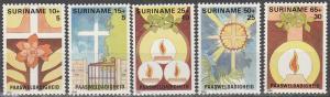 Surinam #B309-13  MNH F-VF CV $4.40
