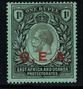 German East Africa 1917 SC N119 Mint SCV $53.00