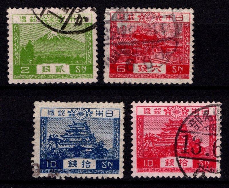Japan 1926 Definitives, Yomei Gate, Tosho Shrine, Set [Used]