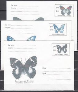 Komi, 2001 Russian Local. 3 Butterfly Postal Envelopes.