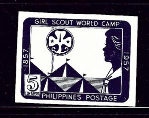 Philippines 637a MNH 1957 Girl Scouts Imperf issue
