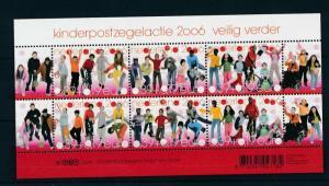 [16971] Netherlands Niederlande 2006 Child Welfare Cycling Football Sheet MNH