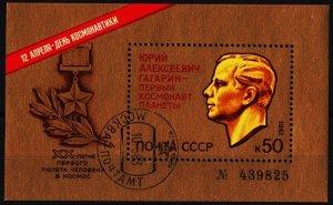 Russia. 1981 Miniature Sheet. S.G.MS5114 Fine Used