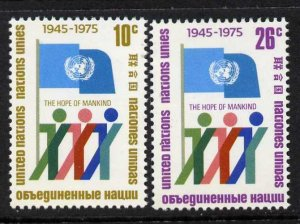 United Nations - New York 260-2 MNH Flags, 30th Anniversary