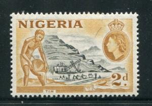 Nigeria #83 mint - Make Me An Offer