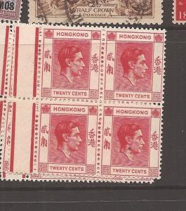 Hong Kong 1951 20c SG 148a block of 4  MNH (4awr)