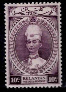 MALAYA Kelantan Scott 35 MH* Sultan Ismail stamp