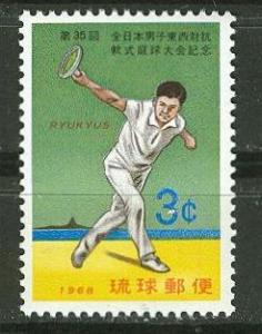 Ryukyu Islands # 179 Tennis  (1) Mint NH