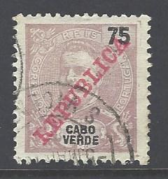 Cape Verde Sc # 92 used (RS)