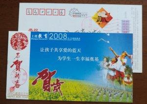 Students playing model plane,China 2008 education bureau quality education PSC