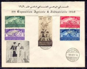 EGYPT - 1949 The 16th Agricultural & Industrial Exhibition First day Cover FDC 3