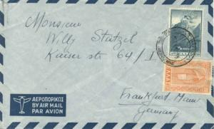 Greece 1700D Victory Above Mt. Vitsi Air with 300D Return of the Dodecanese 1...