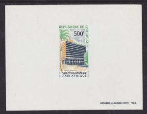 Ivory Coast Sc C33. 1967 Air Afrique de luxe Proof