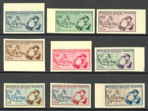 SOUTH MOLUCCAS 1955 Gen MacArthur MAP Imperf Set of 9 MLH Bogus Issue Indonesia
