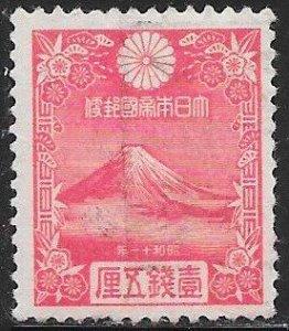 Japan 222 Used - Mount Fuji