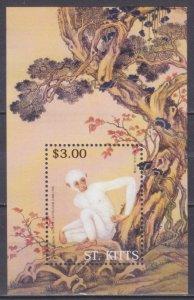 2004 St Kitts 780/B56 Fauna - Monkeys