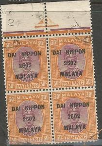 Malaya Jap Oc Pahang SG J245 Block of 4 VFU (8cxt)