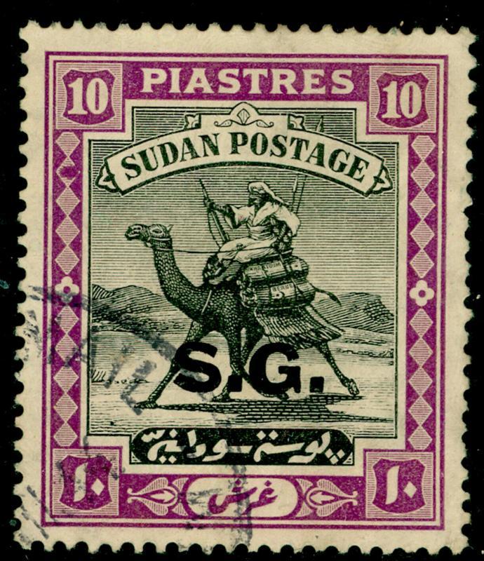 SUDAN SGO41, 10p black & reddish purple, USED. Cat £23. CHALKY.