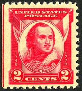 U.S. #690 MINT OG NH THIN