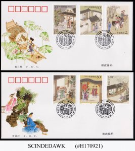 CHINA - 2003 STRANGE STORIES FROM A CHINESE STUDIO - SET OF 2 FDC