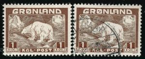 Greenland 1946 Sc#9 Mint OG &Used F-VF Cat $15.75...Quality Bargain!